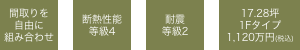 TATSUNDESU 1F