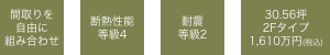 TATSUNDESU 2F