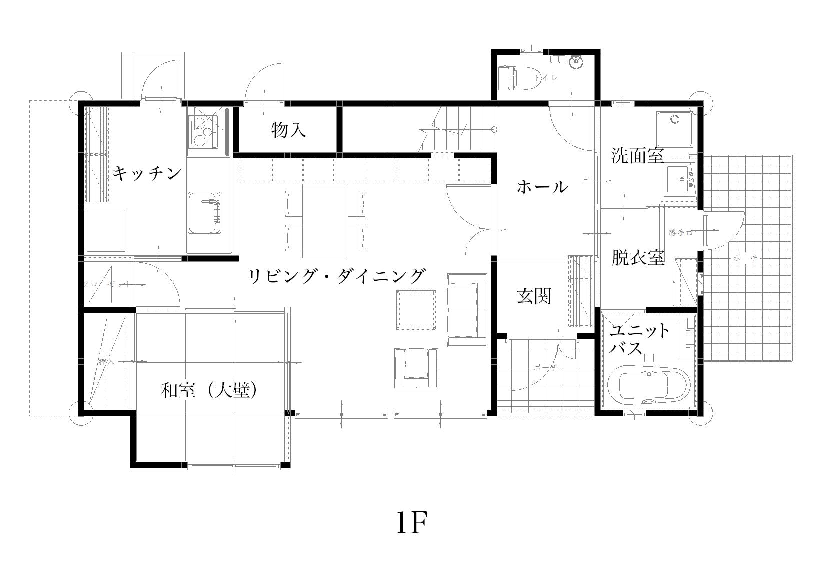 日田上城内展示場図面1